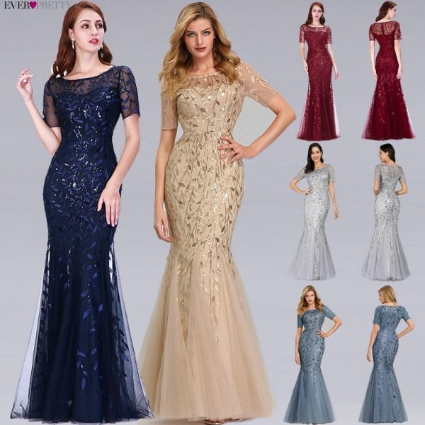 Saudi Arabia Prom Dresses Party Gowns
