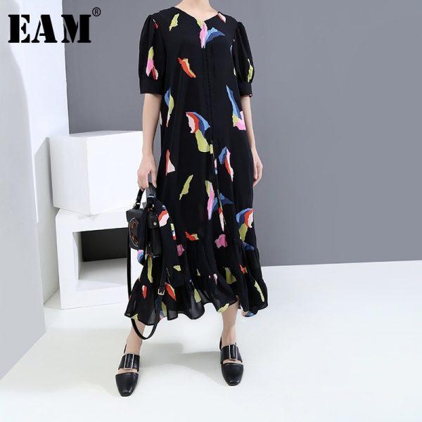 Printed Ruffles Long Dress