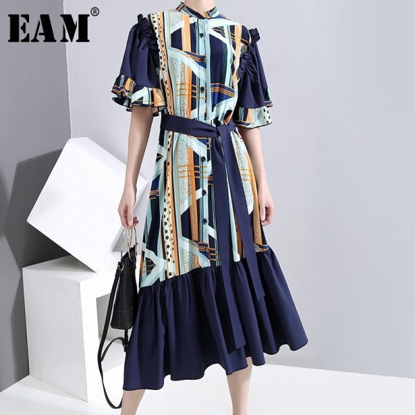 Printed Split Joint Dress