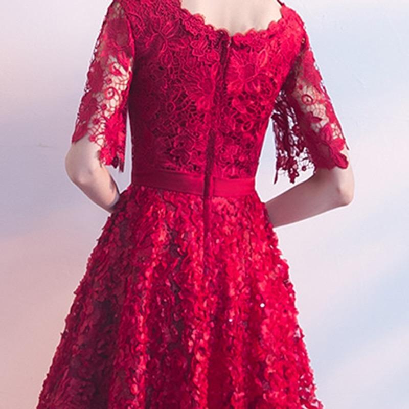 Lace Beading Prom Dress