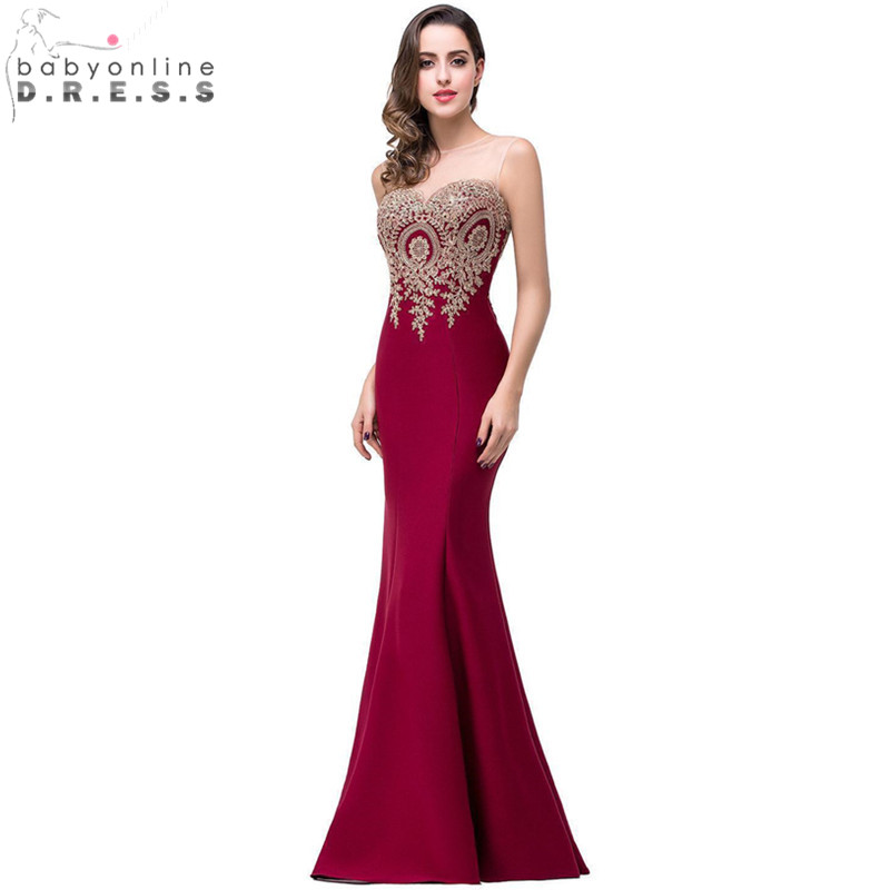 Long Gown For Women